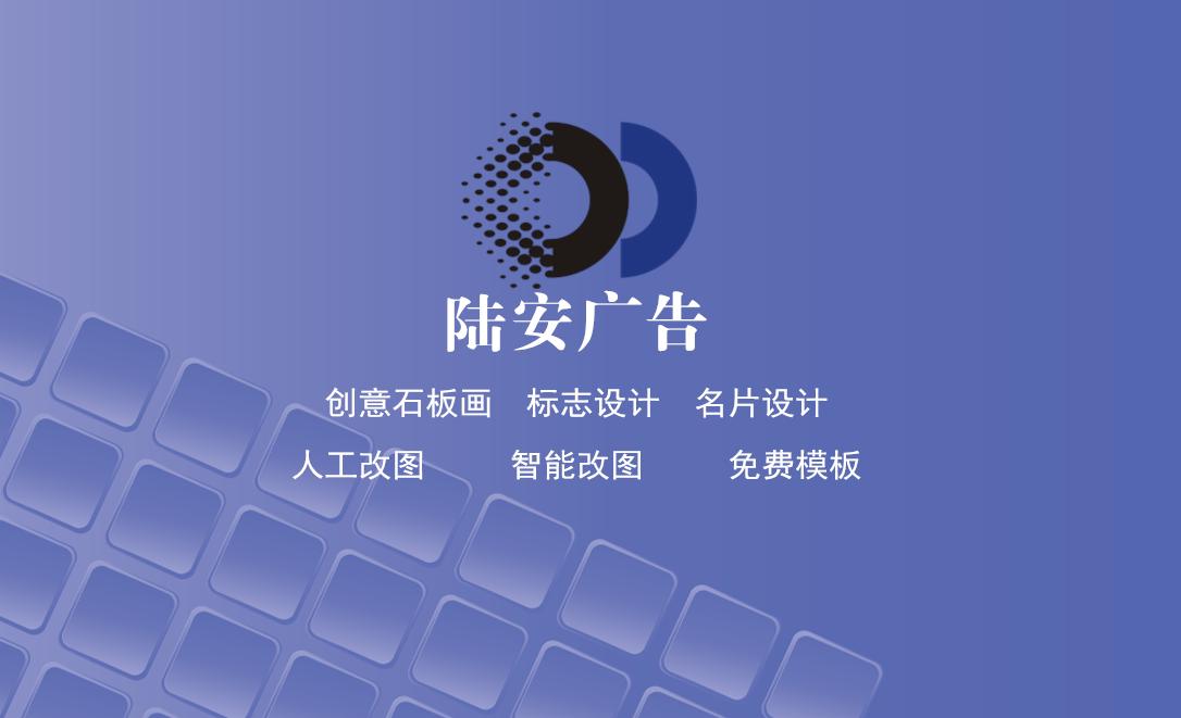 网络键盘个性蓝色风格欧宝体育下载-反面