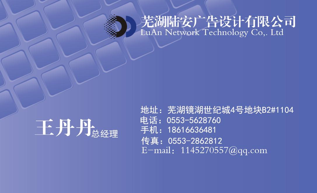 网络键盘个性蓝色风格欧宝体育下载-正面