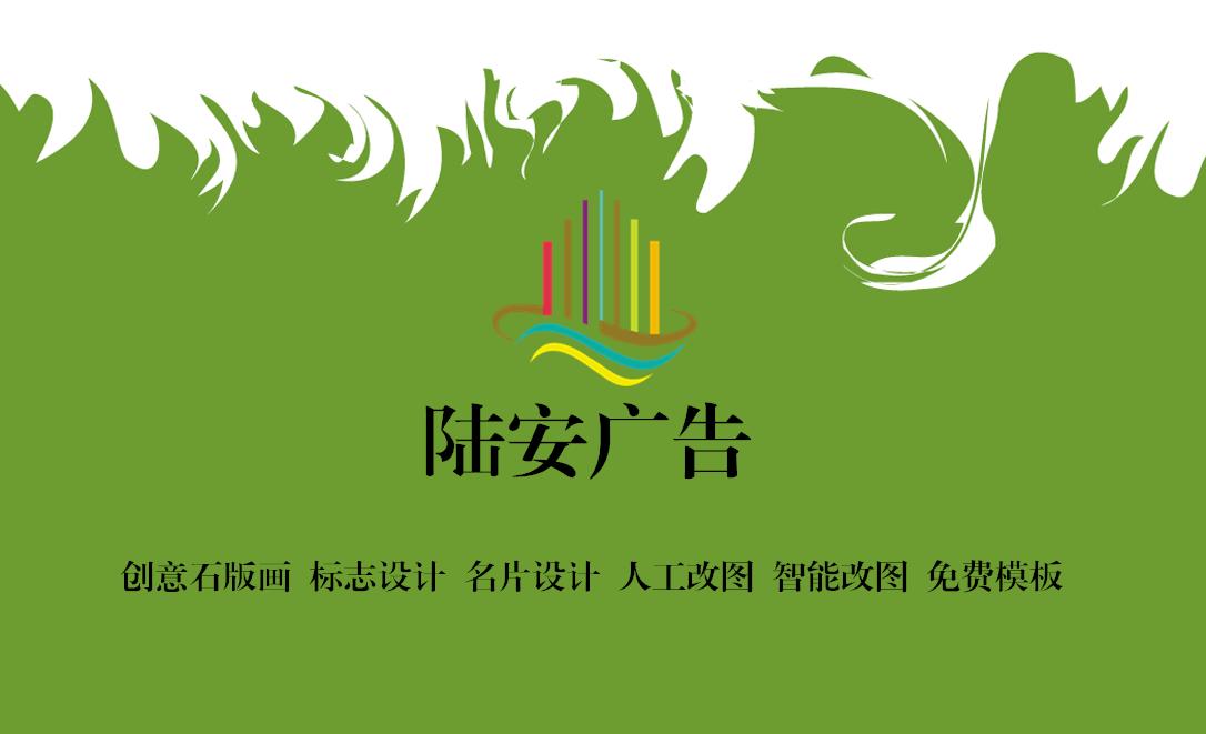 绿色动态活波个性欧宝体育下载-反面