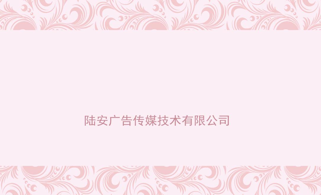 嫩粉色玫瑰花气质欧宝体育下载-反面