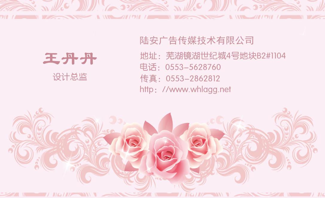 嫩粉色玫瑰花气质欧宝体育下载-正面