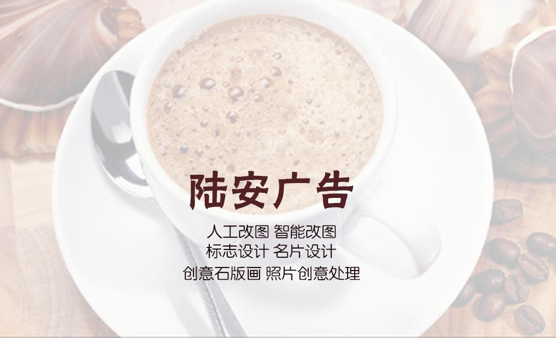 简约暗红咖啡杯底纹咖啡欧宝体育下载-反面